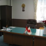 Office at the School of Green Gables, Okayama